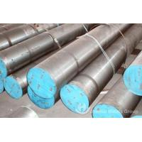 Buy cheap ASTM 1045/ S45C/ C45 FORGED CARBON STEEL BAR product