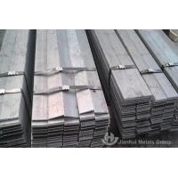 Buy cheap ASTM 1020/ S20C COLD DRAWN STEEL FLAT BAR product