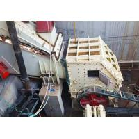 Buy cheap Hammer Crusher for Cement Plant from wholesalers