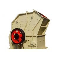 Buy cheap HYPF Impact Crusher from wholesalers