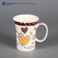 China heart shape pattern colorful personalized insulated coffee mug, birthday wishes ceramic mugs on sale