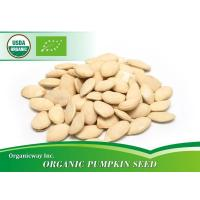 Buy cheap Organic Pumpkin seed from wholesalers