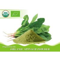 Buy cheap Organic Spinach powder from wholesalers