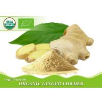 Buy cheap Organic Ginger powder from wholesalers