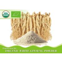 Buy cheap Organic White ginseng powder from wholesalers