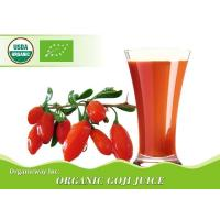Buy cheap Organic Goji juice concentrate from wholesalers