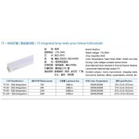 China T8 integrated lamp (wide pressure Deluxe Edition) view more>> wholesale