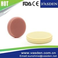 Buy cheap CADCAM Wieland System PMMA Shade Disc PMMA Resin for Dentures Material product
