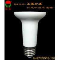 China heat dissipation lamp cup HLG617A Lampshade wholesale