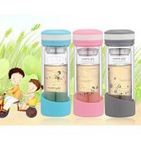 China Cake Mould Double-wall Water Bottle B1010 wholesale