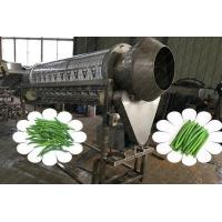 Buy cheap Green Bean Cutting Machine from wholesalers
