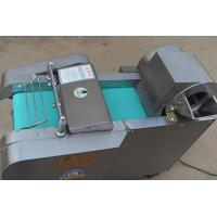 Buy cheap Vegetable Cutting Machine Industrial from wholesalers