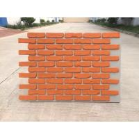 Buy cheap Light weight Faux Brick PU Panel from wholesalers