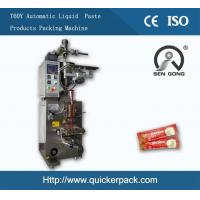 China T60AY Automatic 3 Side Seal Bag Liquid Packaging Machine wholesale