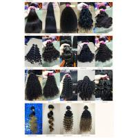 China 2017 Best Seller Kinky Curly Natural Unprocessed Remy Halo Hair Extensions wholesale