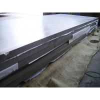 Buy cheap Cold Rolled and Pickled ASTM B265 CP Grade 1 Titanium Sheet and Grade 2 Titanium Sheet from wholesalers