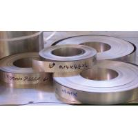 Buy cheap ASTM B265 GR1 GR2 GR3 GR5 Titanium Foils and Strips in Coils from wholesalers