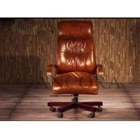 Buy cheap Uncorrected Aniline Leather with Five Star Base Office Chair from wholesalers