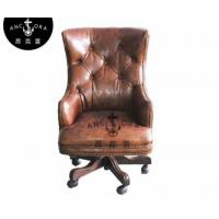 Buy cheap with Five Star Base and Castor Vintage Leather Cigar Office Chair from wholesalers