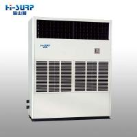 Buy cheap Industrial Cabinet - Unit Water Cooler from wholesalers