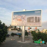 China Double-sided Backlit Billboard Model Number:YR-B4x3 wholesale
