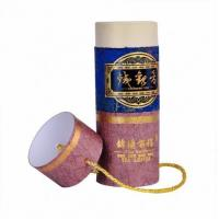 China Customized cardboard cylinder suspenders packaging box wholesale