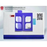 Buy cheap JHD-1550 cnc Deep Hole Drilling Machine from wholesalers