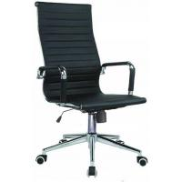 Buy cheap office chair GO-004 from wholesalers