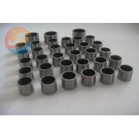 Buy cheap Beryllium tube from wholesalers