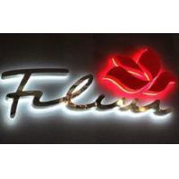 Buy cheap Customized signboard,salon signboard, company signboard advertisement Metal Backlit Letters from wholesalers