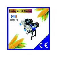 Buy cheap submersible pump WHEAT/DRY MATERIALS GRINDER from wholesalers