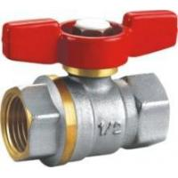 Buy cheap Ball Valves NO: FT101D from wholesalers
