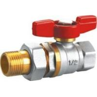 Buy cheap Ball Valves NO: FT101G from wholesalers