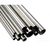 Buy cheap Chinese Hot Sales 316 STAINLESS STEEL PIPE from wholesalers