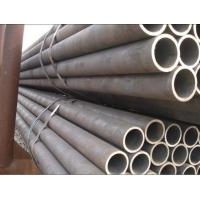 Buy cheap Carbon Steel Pipe (ASTM A106/A 53) from wholesalers