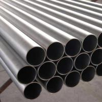 Buy cheap 25mm Chinese 410 Stainless Steel Pipe And Tube Price from wholesalers