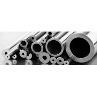 Buy cheap 310 Stainless Steel Tubing from wholesalers