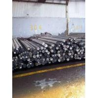 Buy cheap 1.4301 1.4307 1.4845 1.4401 1.4404 1.4571 1.1138 1.4541 1.4551 1.4539 Stainless Steel Rod Bar from wholesalers