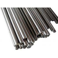 Buy cheap Monel 401 Monel 404 Monel K-500 Steel Rod Nickel Alloy Bar from wholesalers