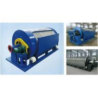 China KWN Series Of Solid-liquid Separator wholesale