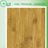 Buy cheap Wood Grain 2mm high pressure laminate sheets/Kitchen Cabinets/HPL Countertop from wholesalers