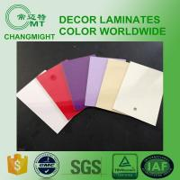Buy cheap Waterproof and Fireproof glossy laminate HPL Board from wholesalers