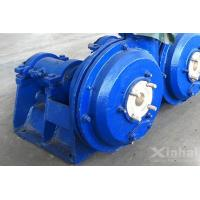 Buy cheap Alloy Slurry Pump from wholesalers