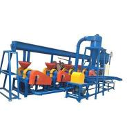 Buy cheap Fine Grinding Machine from wholesalers