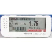 Buy cheap Epaper Display EPD ESL Supermarket Electronic Price Tag from wholesalers