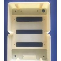 Buy cheap METAL INJECTION MOLDING from wholesalers