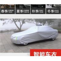 Buy cheap Auto car cover from wholesalers