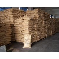 Buy cheap feed additives Calcium propionate product