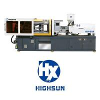 HXS/h176 HXS unmixed two color injection molding machines