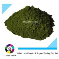 Buy cheap Dyestuff Cheap Price Direct Green BE China Dyes product